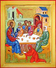 Jesus ungido en Betania